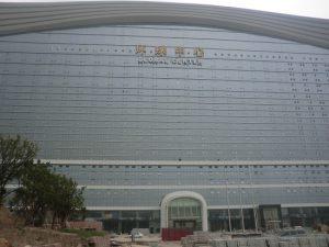 成都环球会展配送中心10000立方冷库工程