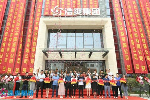 上海冷库安装公司推荐 上海冷库公司优势介绍