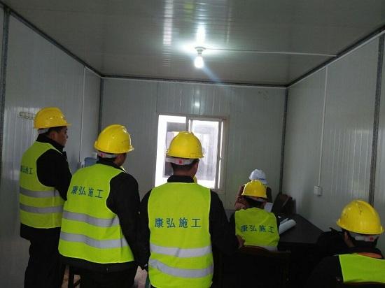康弘生物二期建设项目冷库采购及安装工程