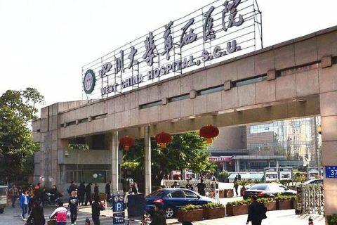 四川大学华西医院药品冷库工程项目案例