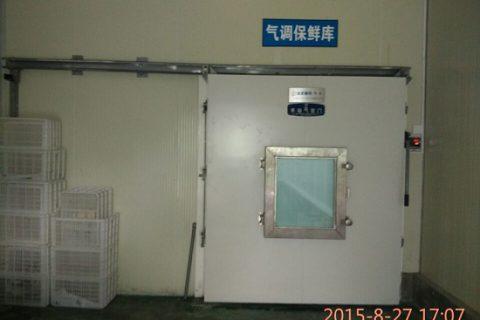 重庆互鹏60吨猕猴桃气调库冷库项目案例
