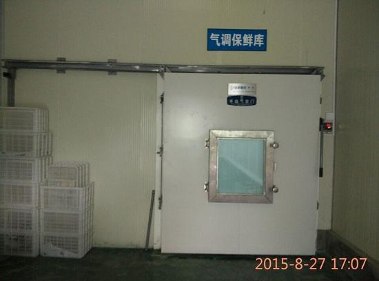重庆互鹏60吨猕猴桃气调库冷库项目