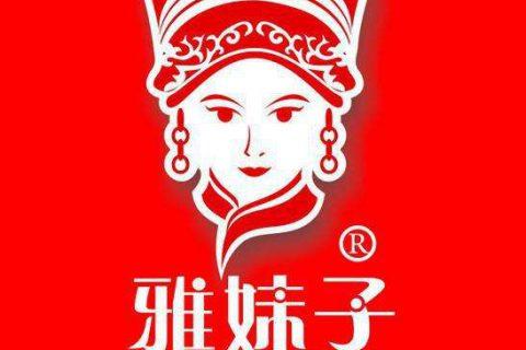 四川洪雅县雅妹子生态食品有限公司食品冷库工程案例