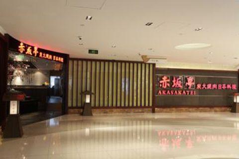 上海赤坂亭餐饮1400平方米食品配送冷库工程案例