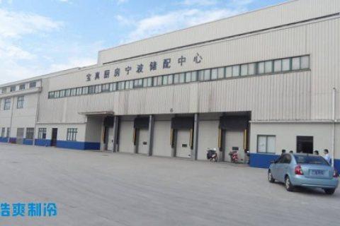 宁波宝真食品12万立方大型物流冷库工程案例