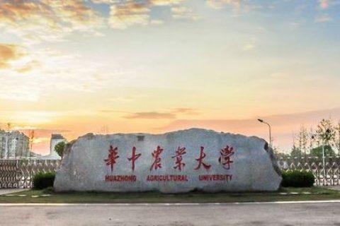 华中农业大学(园艺林学学院)气调实验冷库工程项目