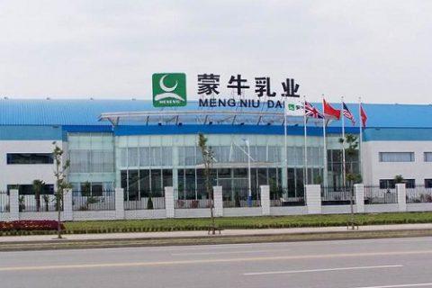 武汉蒙牛乳业1200立方食品保鲜冷库工程案例