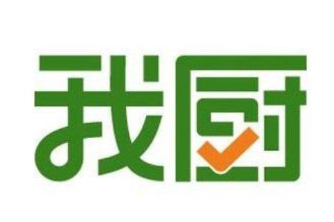 上海我厨生鲜电商2.3万立方大型生鲜冷库工程案例