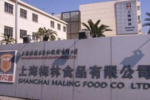 上海梅林食品公司氨改氟冷库改造工程案例