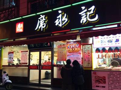 上海席永记餐饮1500立方餐饮冷藏库工程案例