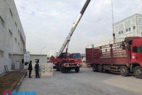 浙江长裕茶制品公司茶叶浓缩液超低温冷库工程案例