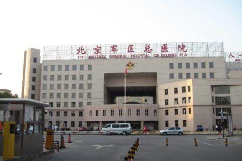 北京军区总医院药品血浆冷库工程项目案例