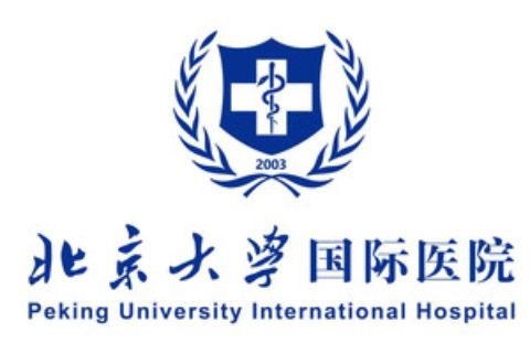 北京大学国际医院医药冷库工程案例