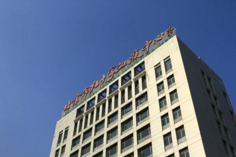 北京市红十字血液中心冷库改造工程案例