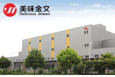 上海金文食品公司食品原料冷库工程项目案例
