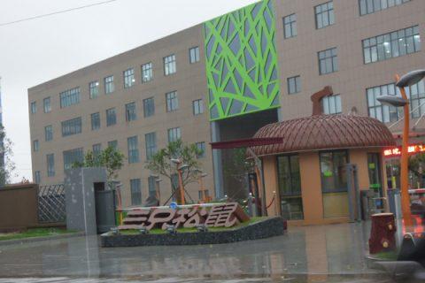 安徽芜湖坚果干货食品冷库工程建造项目