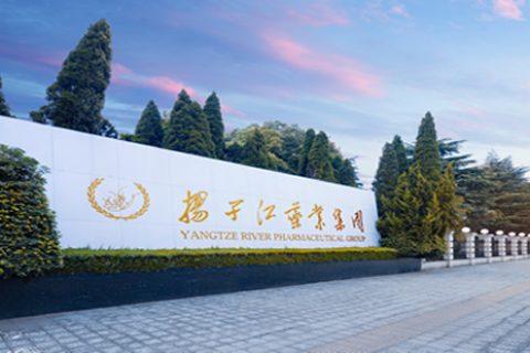 江苏泰州扬子江药业集团15000立方药品阴凉库工程项目
