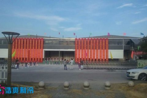 杭州富阳振翔35000立方大型物流冷藏冷冻库建造工程