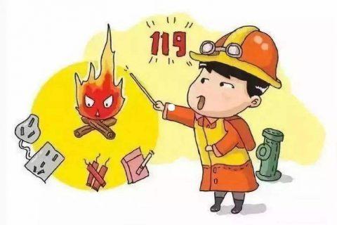 冷库起火原因与防火预防措施介绍