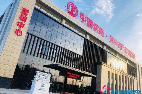 江西萍乡1.1万平方米大型农产品物流冷库工程项目