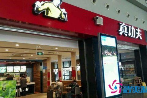 天津真功夫餐饮公司7000立方米餐饮冷库工程项目
