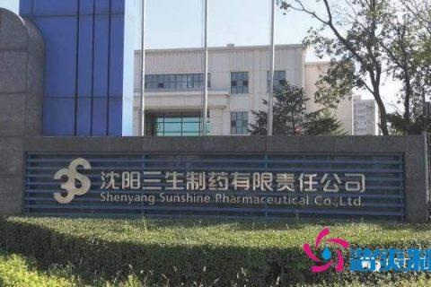 沈阳三生制药3000平米医药冷库安装工程项目