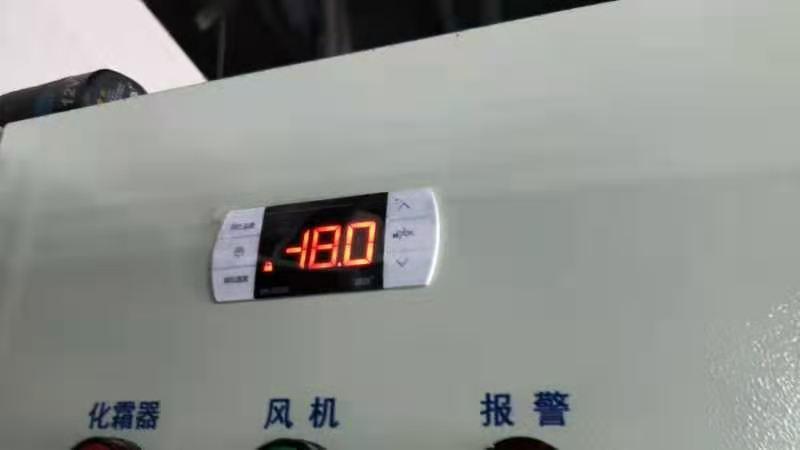 图为温度控制系统显示库内温度-18℃