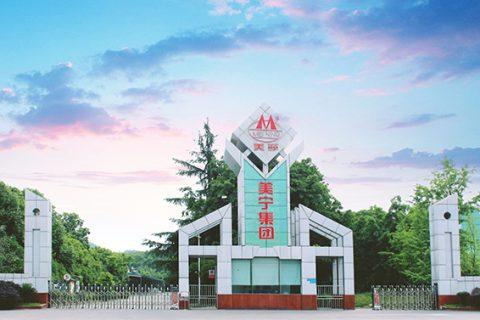四川美宁食品公司3000立方食品冷库工程设计建造方案