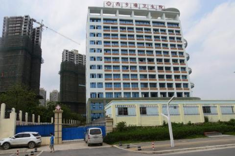 南宁西乡塘区疾控中心150立方医药冷库工程设计建造方案