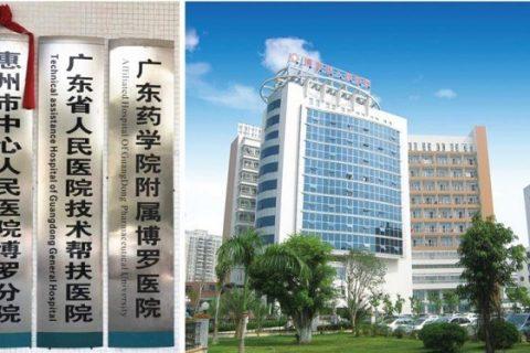 惠州博罗县人民医院医药冷库工程设计建造方案