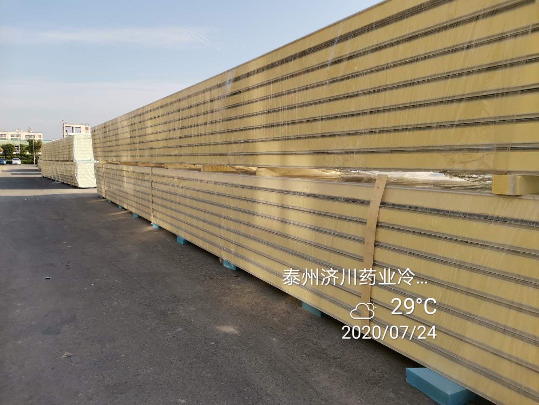 图为聚氨酯双面彩钢板保温库板