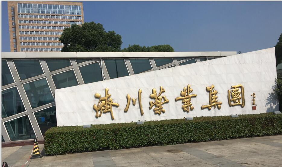 济川药业集团厂区实拍