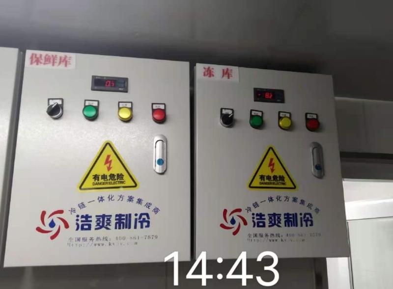 图为冷库温度控制箱